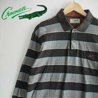 クロコダイル(Crocodile)の809 クロコダイル ボーダー ポロシャツ 長袖 カワイイ ワニ刺繍 XL(ポロシャツ)
