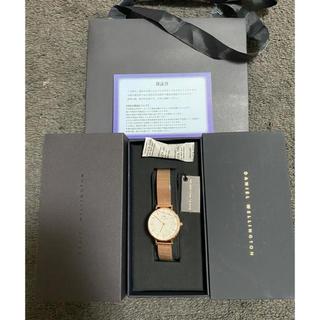 【28㎜】ダニエル ウェリントン◆腕時計◆DW00100219