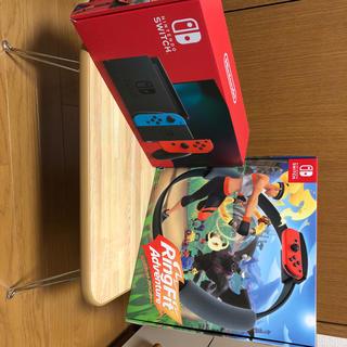 新品  Switch   新品 リングフィットアドベンチャー(家庭用ゲーム機本体)