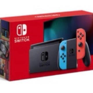 ニンテンドースイッチ(Nintendo Switch)の新品未開封 任天堂スイッチ Nintendo Switch(家庭用ゲーム機本体)