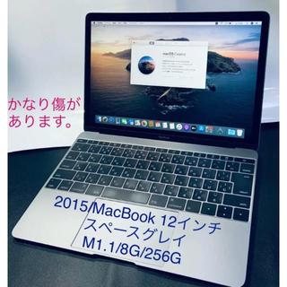 マック(Mac (Apple))の(48)痛み大/MacBook 12インチ/2015/M1.1/8G/256G(ノートPC)