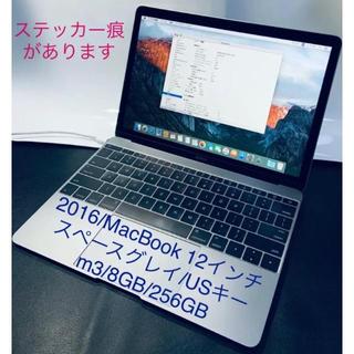 マック(Mac (Apple))の(18)ステッカー痕/MacBook12インチ/2016/m3/8G/256G(ノートPC)