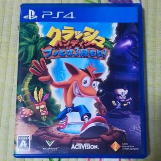 PlayStation4 - クラッシュ・バンディクーブッとび3段もり! PS4