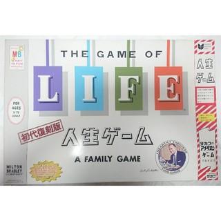タカラトミー(Takara Tomy)の人生ゲーム 初代復刻版 激レア(人生ゲーム)