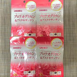 オリヒロ(ORIHIRO)のオリヒロ♡プロテオグリカン&アスタキサンチン(その他)
