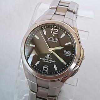 シチズン(CITIZEN)のシチズンCITIZENアテッサ電波ソーラーメンズアナログ腕時計チタンシルバー(腕時計(アナログ))