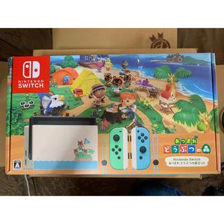 ニンテンドースイッチ(Nintendo Switch)のNintendoSwitch あつまれどうぶつの森セット 新品未開封(家庭用ゲーム機本体)
