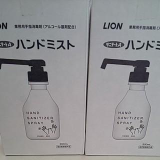 LION - サニテートA   2個