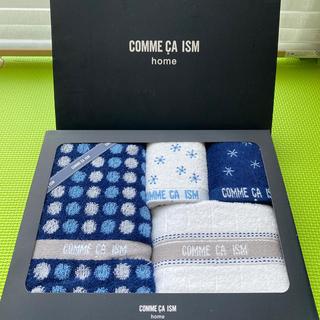 コムサイズム(COMME CA ISM)の【新品・未使用】COMME CA ISM  home(タオル/バス用品)
