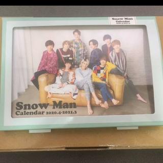 Johnny's - SnowMan カレンダー 2020 目黒蓮 渡辺翔太 阿部亮平 佐久間大介