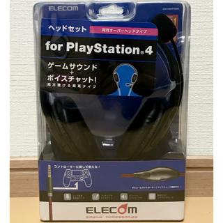 ELECOM - 値下げ! ELECOM  ヘッドセット GM-HSHP26BK