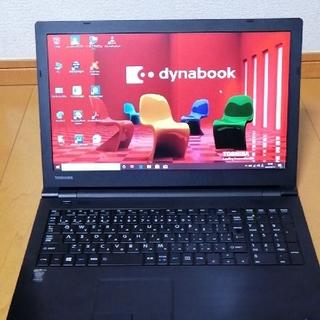 トウシバ(東芝)のTOSHIBA Core-i5 SSD128GB Office2019正規品(ノートPC)