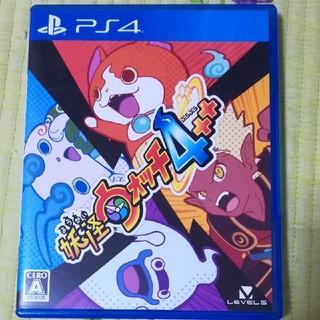 PlayStation4 - 妖怪ウォッチ4++(ぷらぷら) PS4