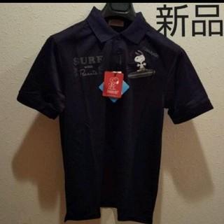 SNOOPY - スヌーピーピーナッツ ポロシャツ新品タグ付 ゴルフ テニス スポーツに