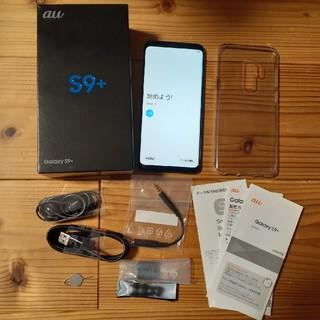 au - SIMフリー SAMSUNG Galaxy S9+ SCV39 ブラック au