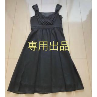 ロートレアモン(LAUTREAMONT)のドレスと靴(ミディアムドレス)