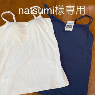 ユニクロ(UNIQLO)のエアリズム ブラキャミソール (紺、白)ブラタンクトップ3枚(キャミソール)