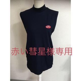 ローリングス(Rawlings)のRawlings ノースリーブシャツ 紺M(ウェア)