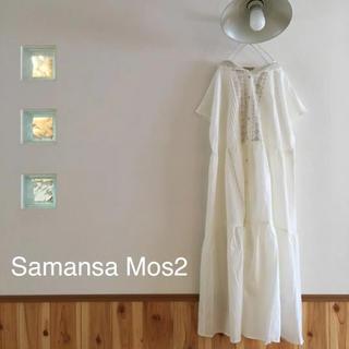 サマンサモスモス(SM2)のSamansa Mos2♡セーラー衿ワンピース(ロングワンピース/マキシワンピース)