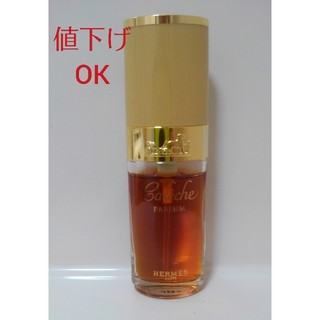 エルメス(Hermes)のエルメス カレーシュ パルファム 7.5ml(香水(女性用))