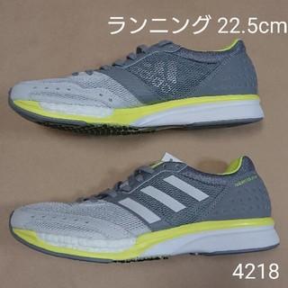adidas - ランニングS 22.5cm アディダス adizero takumi ren