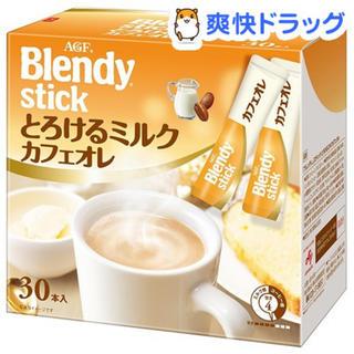 エイージーエフ(AGF)のブレンディ スティック 45本(コーヒー)