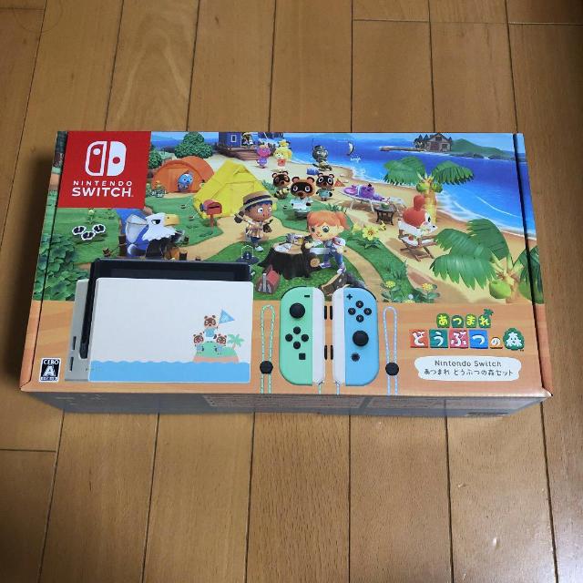 Nintendo Switch(ニンテンドースイッチ)の新品未開封 Nintendo Switch どうぶつの森セット  エンタメ/ホビーのゲームソフト/ゲーム機本体(家庭用ゲーム機本体)の商品写真