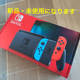 ニンテンドースイッチ(Nintendo Switch)の新品・未使用 Nintendo Switch ネオン(家庭用ゲーム機本体)