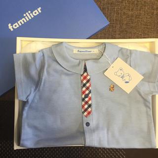 familiar - 【新品 タグ付き】ファミリア ロンパース  70