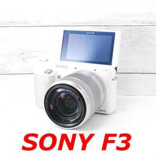 SONY - ❤️人気ホワイト❤️スマホ転送❤️SONY F3