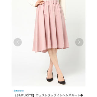 URBAN RESEARCH ROSSO - シンプリシテェ♡フレアスカート ♡ピンク♡