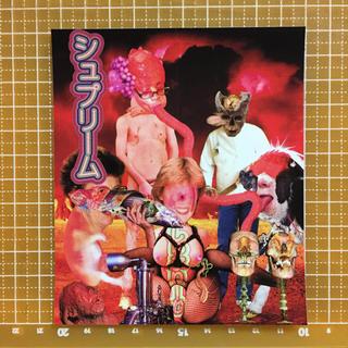 シュプリーム(Supreme)の▷supreme ステッカー セキンタニ・ラ・ノリヒロ(その他)