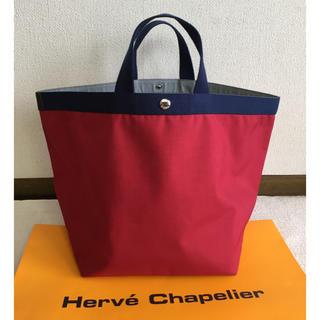 エルベシャプリエ(Herve Chapelier)の美品 レアカラー エルベシャプリエ 725 トートバッグ(トートバッグ)