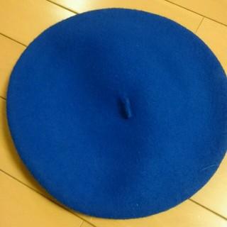 トゥモローランド(TOMORROWLAND)のベレー帽 ロイヤルブルー(ハンチング/ベレー帽)