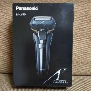 Panasonic - 【新品】Panasonic ラムダッシュ ES-LV5D  黒