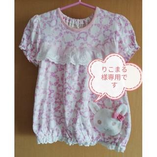 クーラクール(coeur a coeur)のりこまる様専用 クーラクール Tシャツ 100 パープル USED 美品(Tシャツ/カットソー)