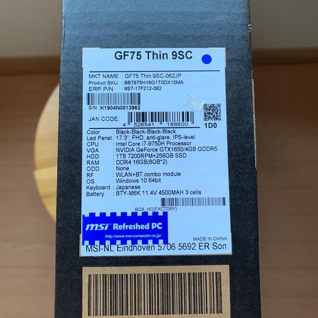 MSI  GF75 Thin 9SC GF75-9SC-062JP スマホ/家電/カメラのPC/タブレット(ノートPC)の商品写真