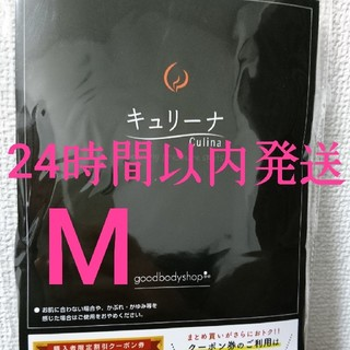 キュリーナ【Mサイズ】(レギンス/スパッツ)