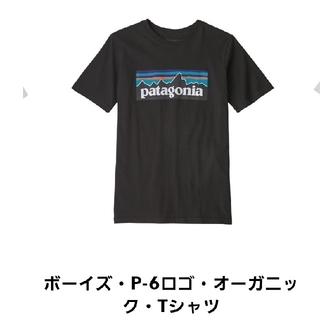 patagonia - patagoniaBoy's P-6 Logo Organic T-Shirt