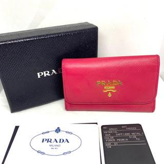 PRADA - PRADA サフィアーノ キーケース ★付属品完備
