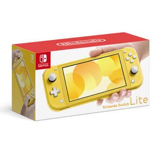 ニンテンドースイッチ(Nintendo Switch)のNintendo Switch Lite [イエロー] (家庭用ゲーム機本体)