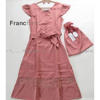 Francfranc - 定価5000円🌷新品タグ付き フランフラン サテンレース ワンピース ピンク