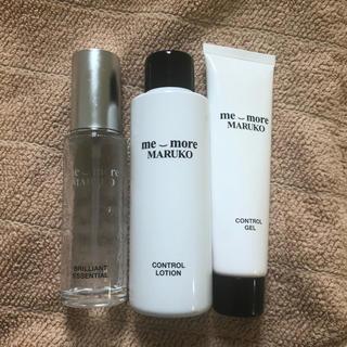 マルコ(MARUKO)のMARUKO*化粧品(化粧水/ローション)