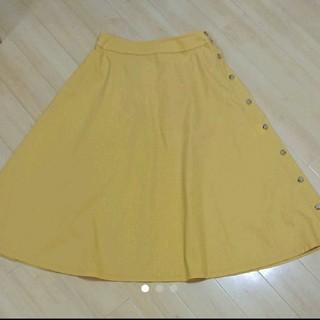プラステ(PLST)のPLST ミモレスカート マスタード S 美品(ひざ丈スカート)