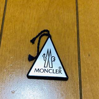 モンクレール(MONCLER)の早い者勝ちモンクレール  プレート タグ ダウン(その他)