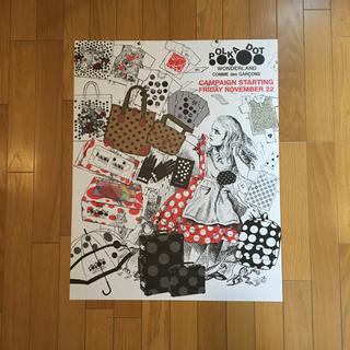 COMME des GARCONS  不思議の国のアリス  非売品ポスター