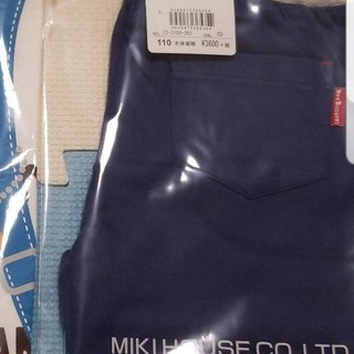 HOT BISCUITS - ミキハウス ホットビスケッツ パンツ 110センチ 新品