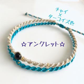オニキス2連アンクレット☆(アンクレット)