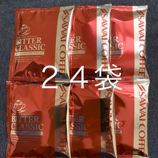 澤井珈琲ドリップコーヒー24袋(コーヒー)