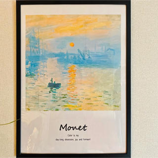ACTUS - 特大キャンバスアート モネ「印象・日の出」 70×50cm